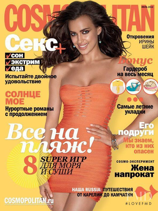 Irina Shayk featured on the Cosmopolitan Russia cover from June 2012