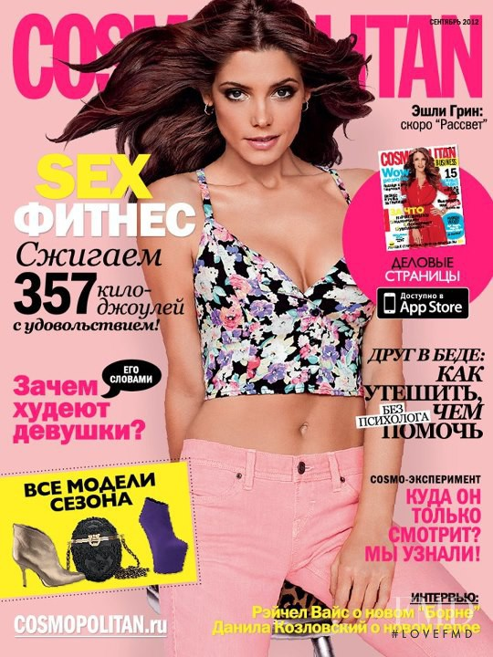 Ashley Greene featured on the Cosmopolitan Russia cover from September 2012