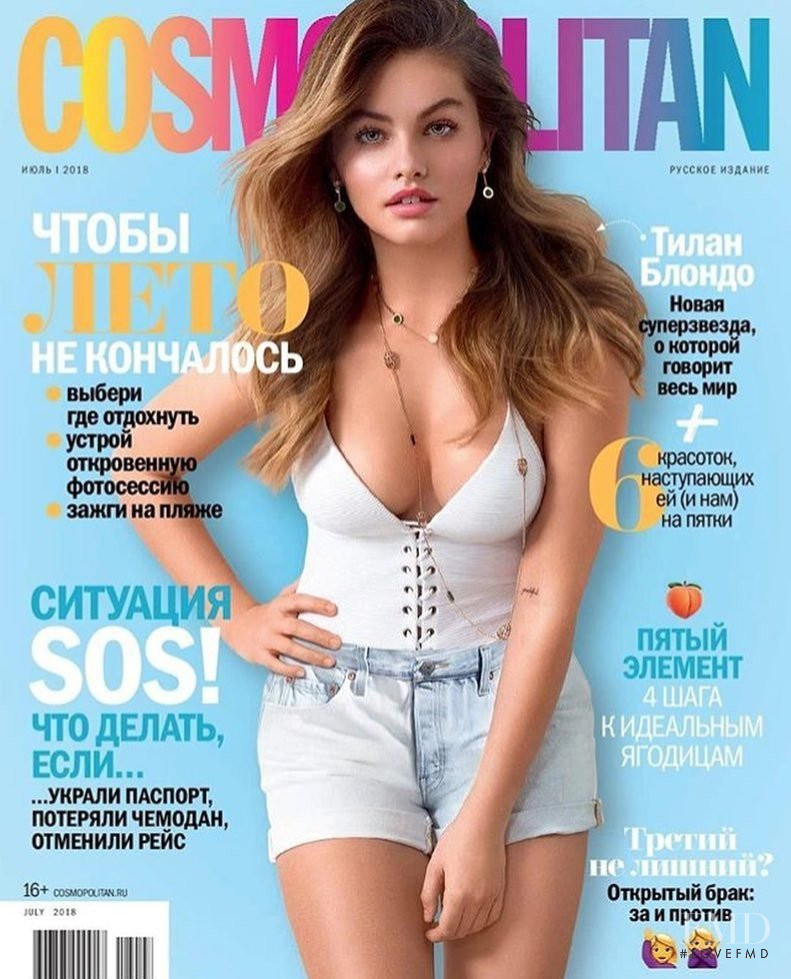 featured on the Cosmopolitan Russia cover from June 2018