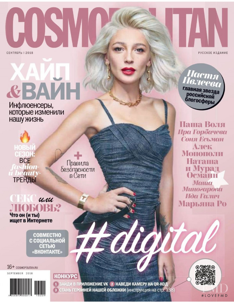 Nastya Yevleeva featured on the Cosmopolitan Russia cover from September 2018