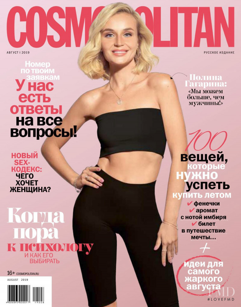 featured on the Cosmopolitan Russia cover from August 2019