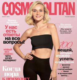 Cosmopolitan Russia