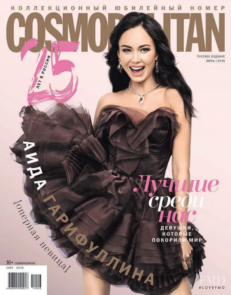 featured on the Cosmopolitan Russia cover from June 2019