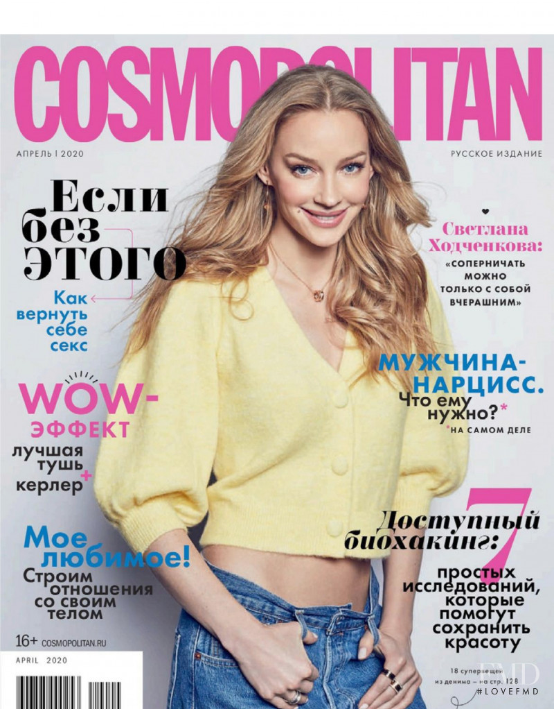 featured on the Cosmopolitan Russia cover from April 2020
