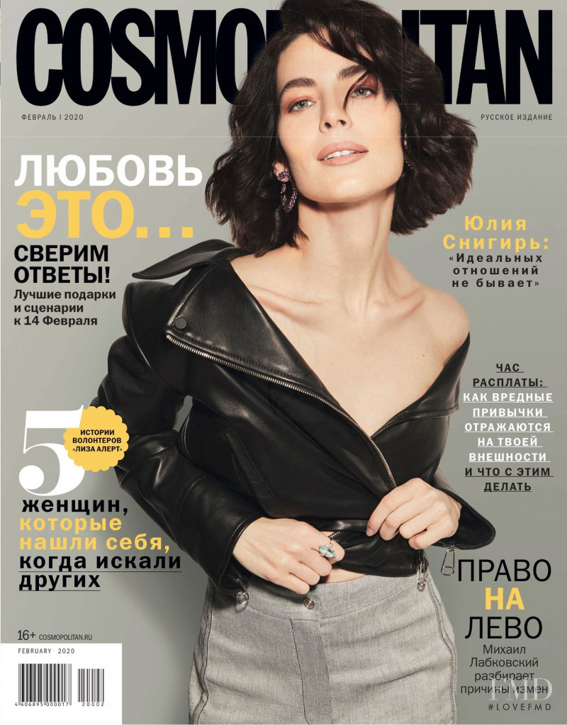 featured on the Cosmopolitan Russia cover from February 2020