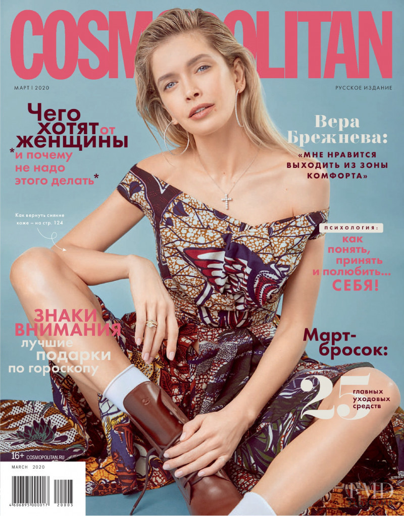 featured on the Cosmopolitan Russia cover from March 2020