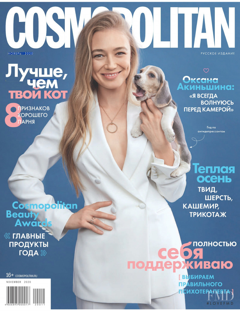 featured on the Cosmopolitan Russia cover from November 2020