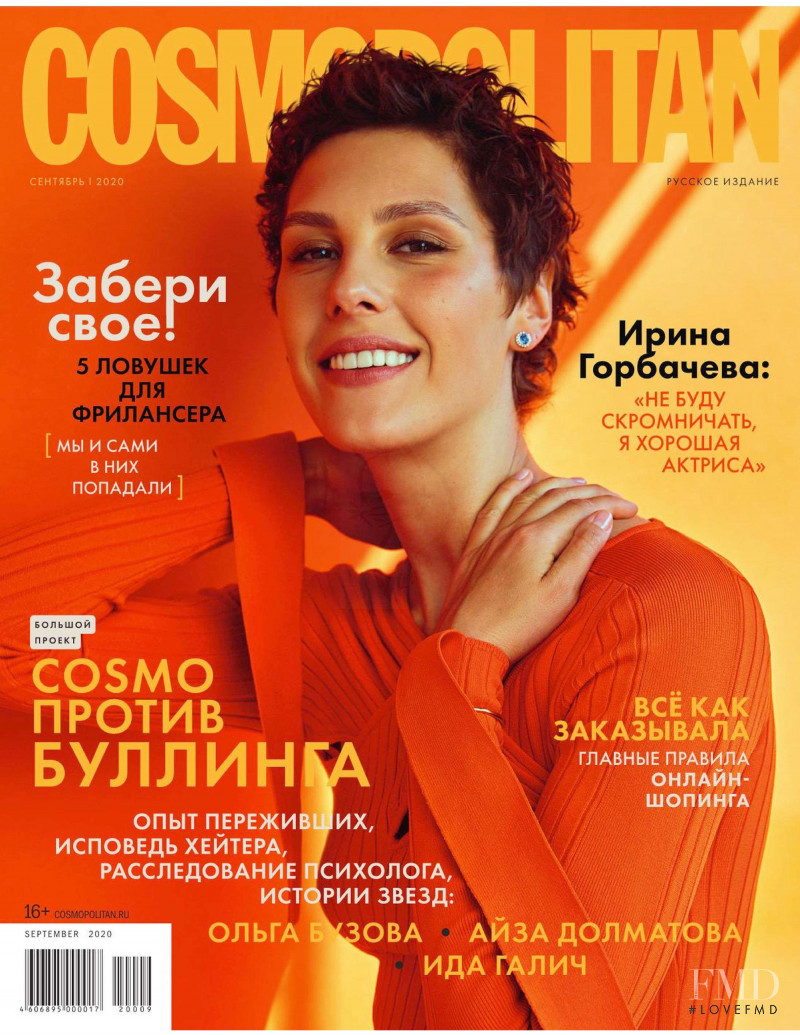 featured on the Cosmopolitan Russia cover from September 2020