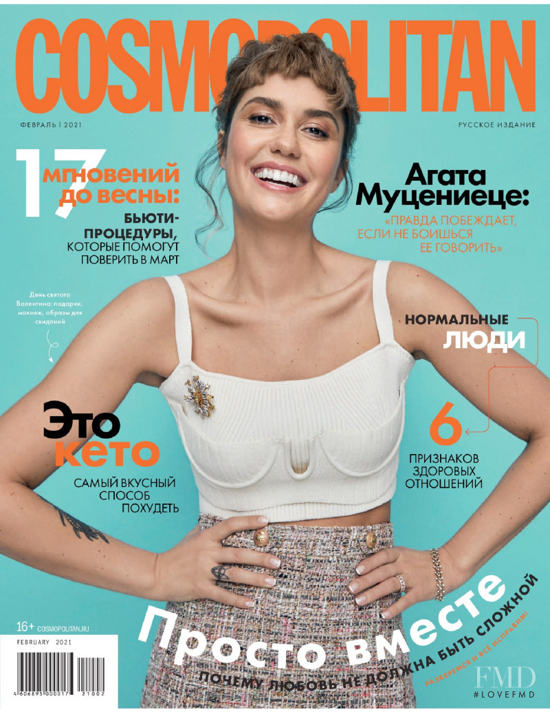 featured on the Cosmopolitan Russia cover from February 2021