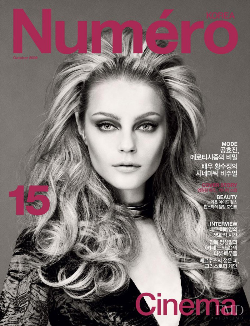 Jessica Stam featured on the Numéro Korea cover from October 2009
