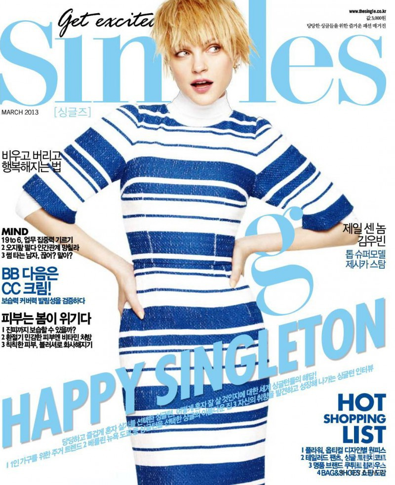 Jessica Stam featured on the Singles cover from March 2013
