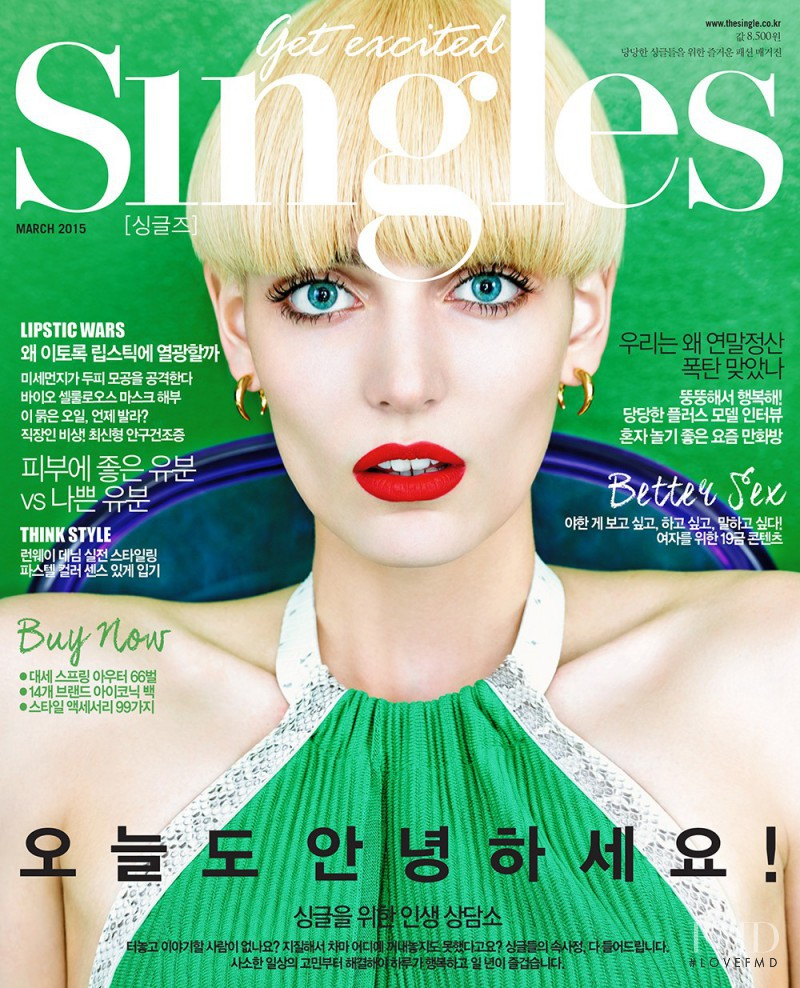Zuzanna Bijoch featured on the Singles cover from March 2015