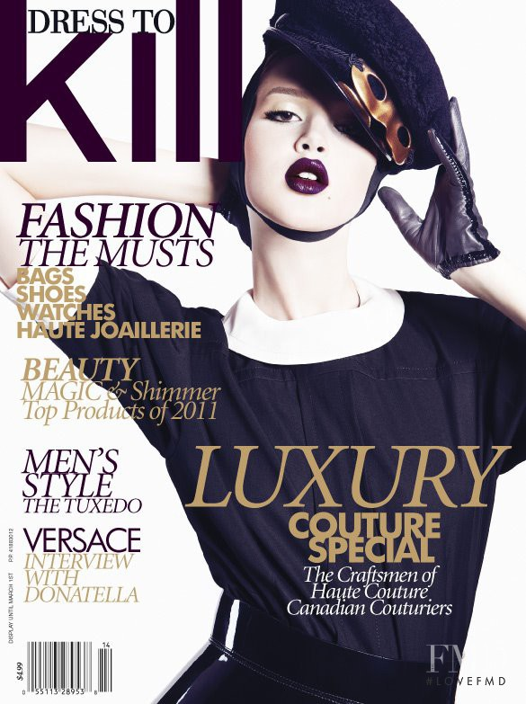 Anais Pouliot featured on the Dress To Kill Magazine cover from December 2011