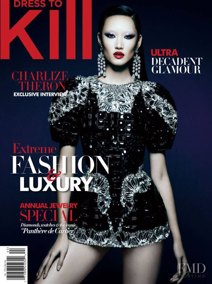 Ashley Foo featured on the Dress To Kill Magazine cover from May 2015