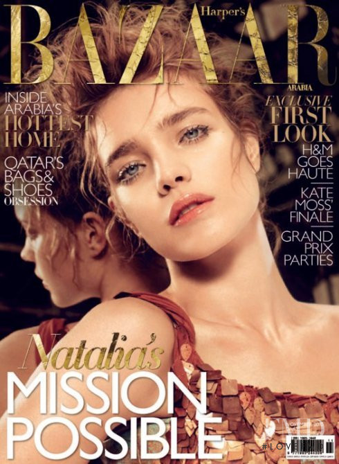 Natalia Vodianova featured on the Harper\'s Bazaar Arabia cover from November 2010