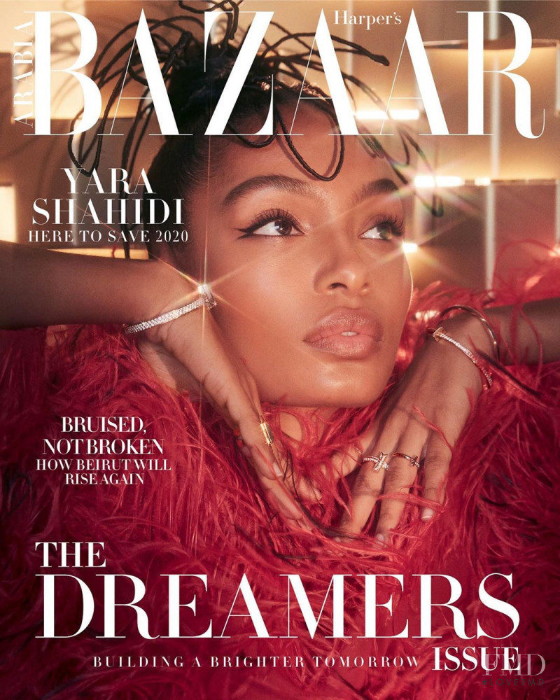 Yara Shahidi featured on the Harper\'s Bazaar Arabia cover from September 2020