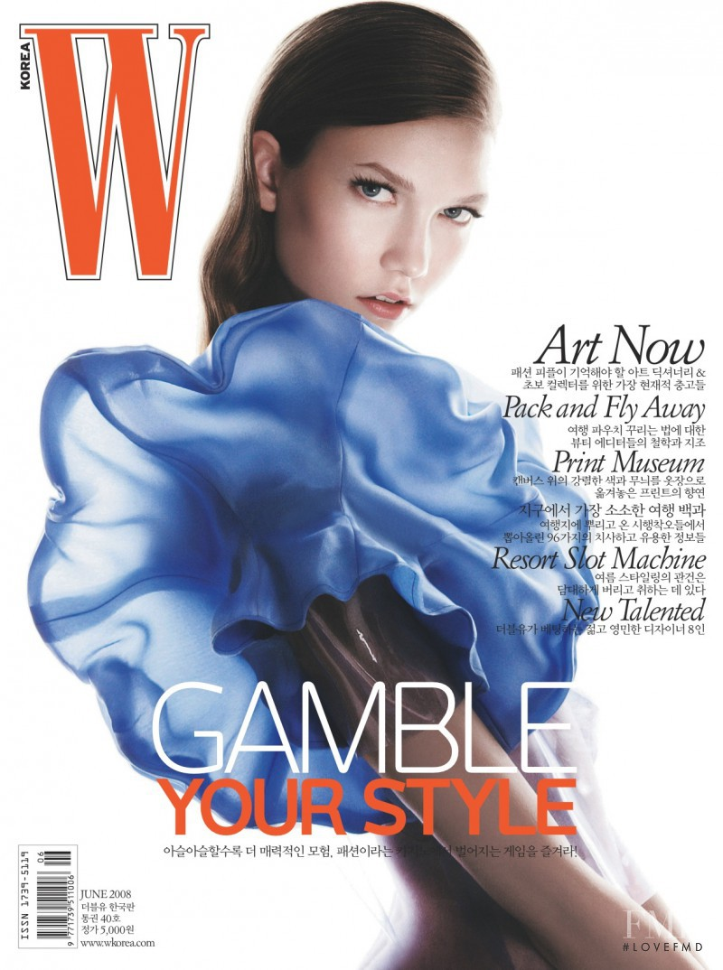 Karlie Kloss featured on the W Korea cover from June 2008