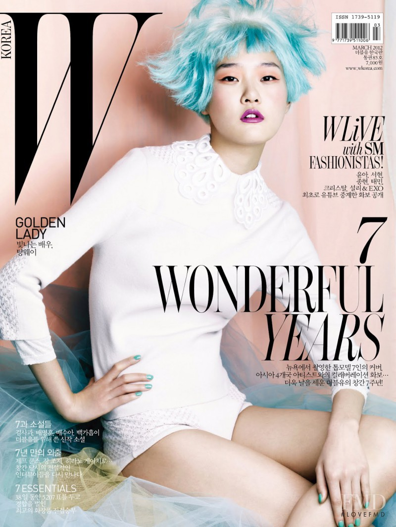 Hyoni Kang featured on the W Korea cover from March 2012