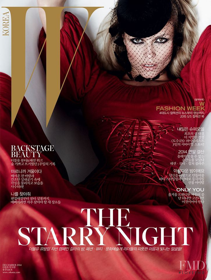 Natasha Poly featured on the W Korea cover from December 2014