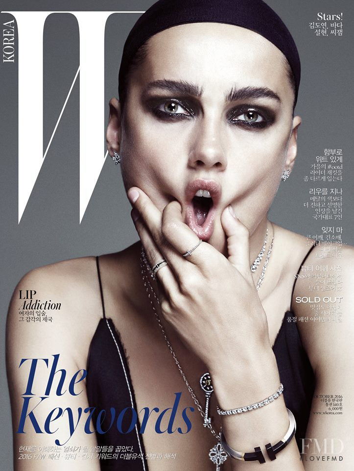 Karmen Pedaru featured on the W Korea cover from October 2016