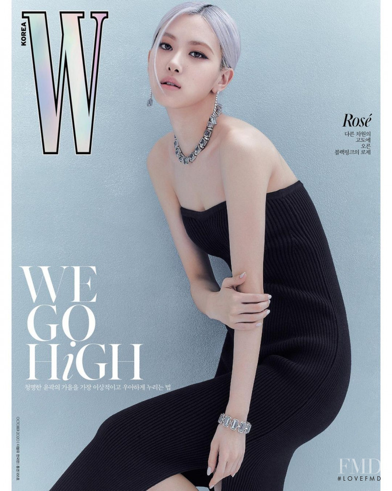 Roseanne Park featured on the W Korea cover from October 2020