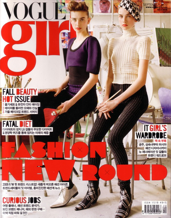 Manuela Lazic, Elena Lazic featured on the Vogue Girl Korea cover from September 2009
