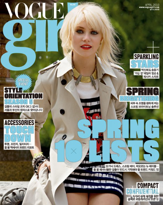Taylor Momsen featured on the Vogue Girl Korea cover from April 2010
