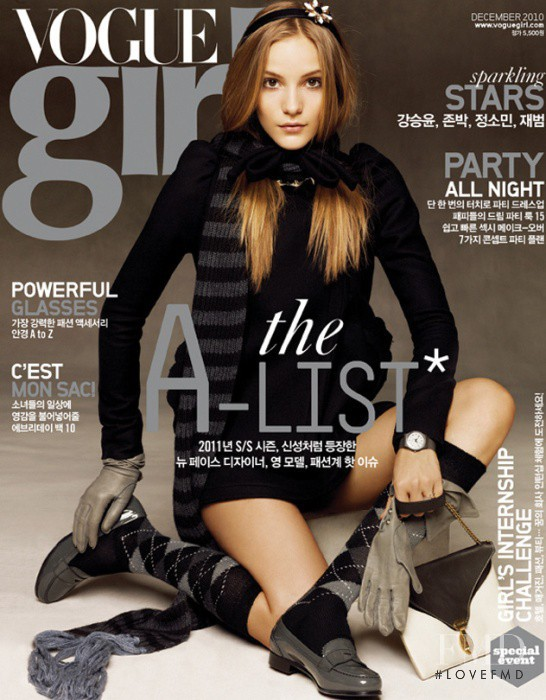 Dorothea Barth Jorgensen featured on the Vogue Girl Korea cover from December 2010