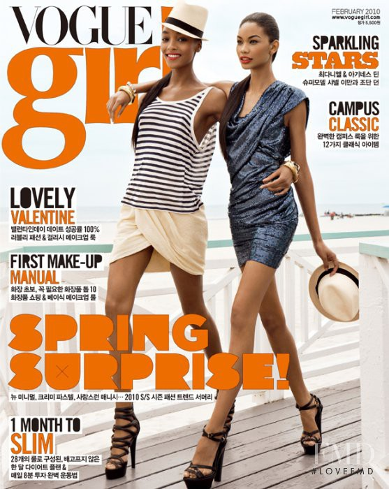 Chanel Iman, Jourdan Dunn featured on the Vogue Girl Korea cover from February 2010