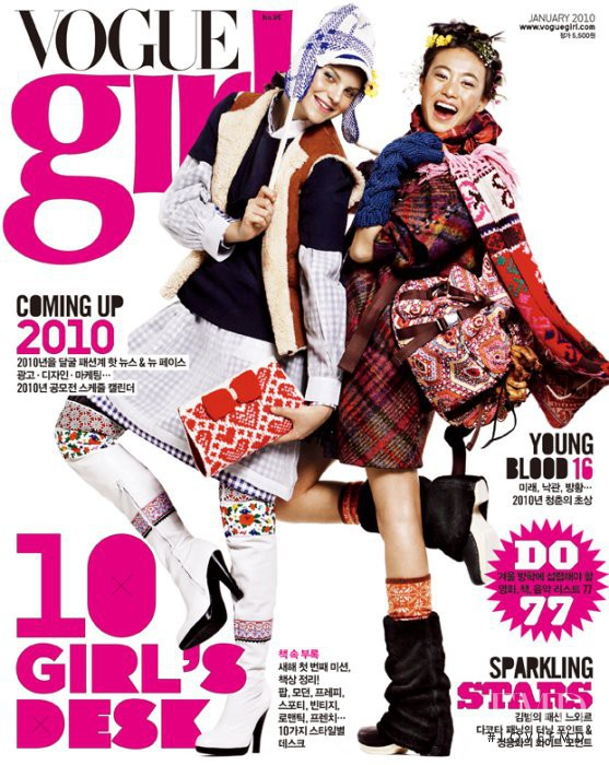 Shu Pei featured on the Vogue Girl Korea cover from January 2010