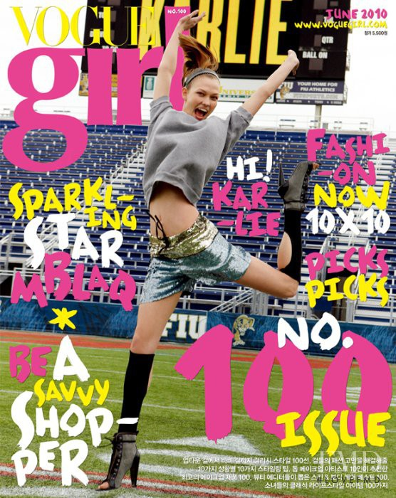 Karlie Kloss featured on the Vogue Girl Korea cover from June 2010