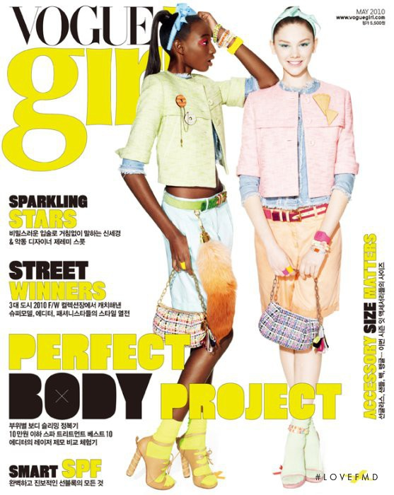Kristina Krivomazova, Shena Moulton featured on the Vogue Girl Korea cover from May 2010