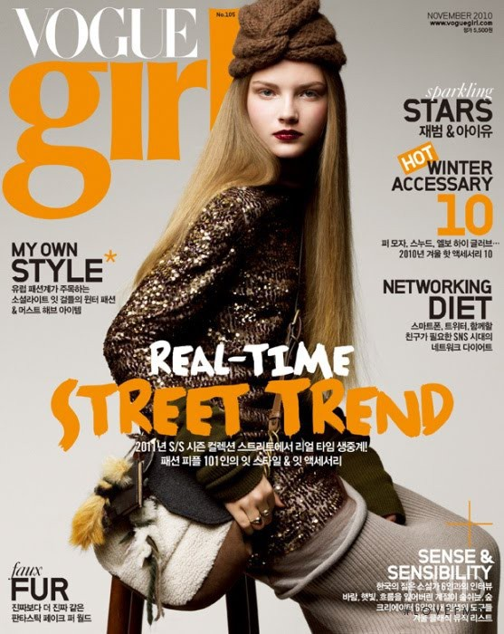 Mayara Rubik featured on the Vogue Girl Korea cover from November 2010