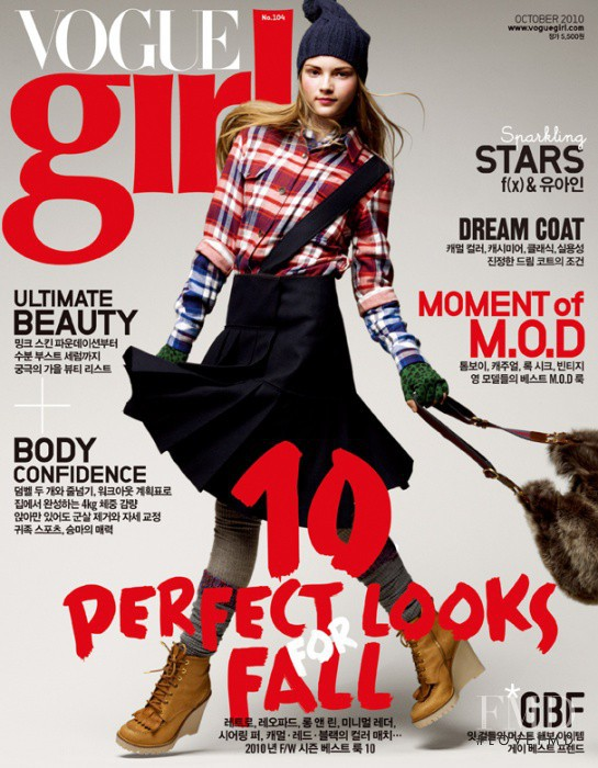 Mayara Rubik featured on the Vogue Girl Korea cover from October 2010