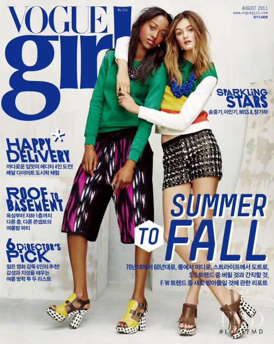Andie Arthur, Nyasha Matonhodze featured on the Vogue Girl Korea cover from August 2011