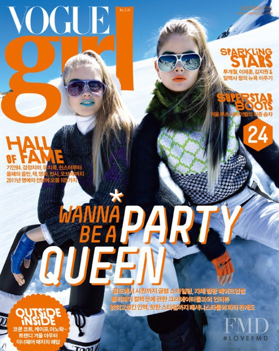 Bo Don, Isabel Scholten featured on the Vogue Girl Korea cover from December 2011