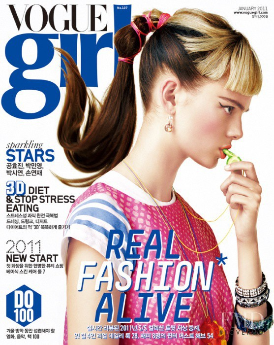 Maaike Klaasen featured on the Vogue Girl Korea cover from January 2011