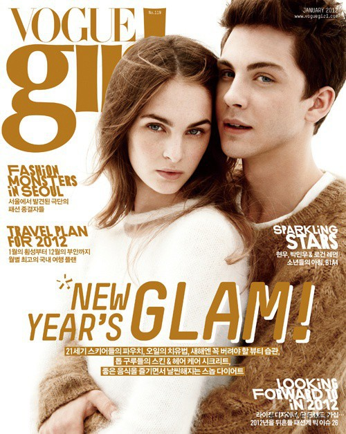 Logan Lerman featured on the Vogue Girl Korea cover from January 2012