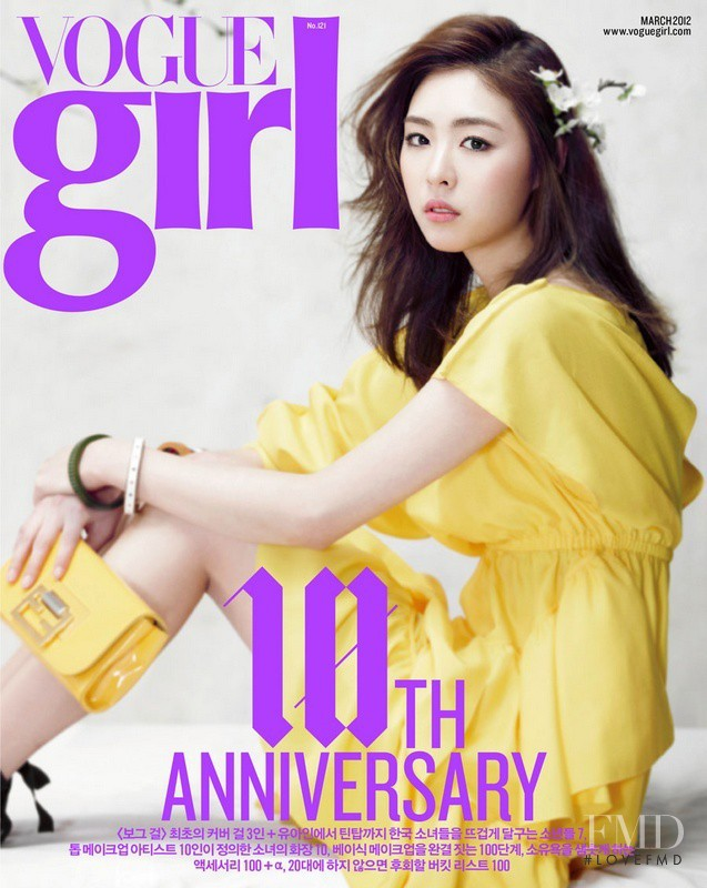 Lee Yeon Hee featured on the Vogue Girl Korea cover from March 2012