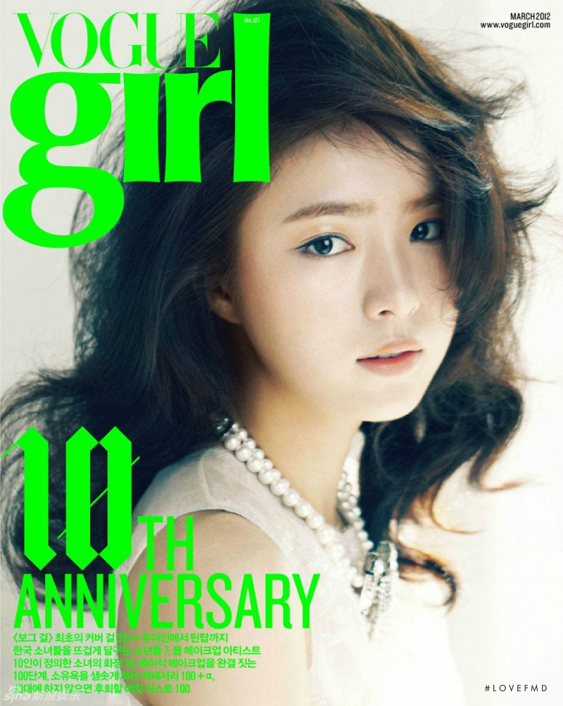 Shin Se Kyung featured on the Vogue Girl Korea cover from March 2012