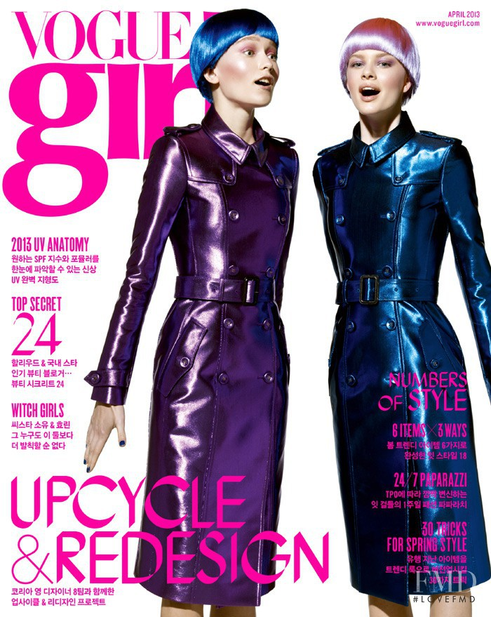 Katerina Ryabinkina, Isabelle Nicolay featured on the Vogue Girl Korea cover from April 2013