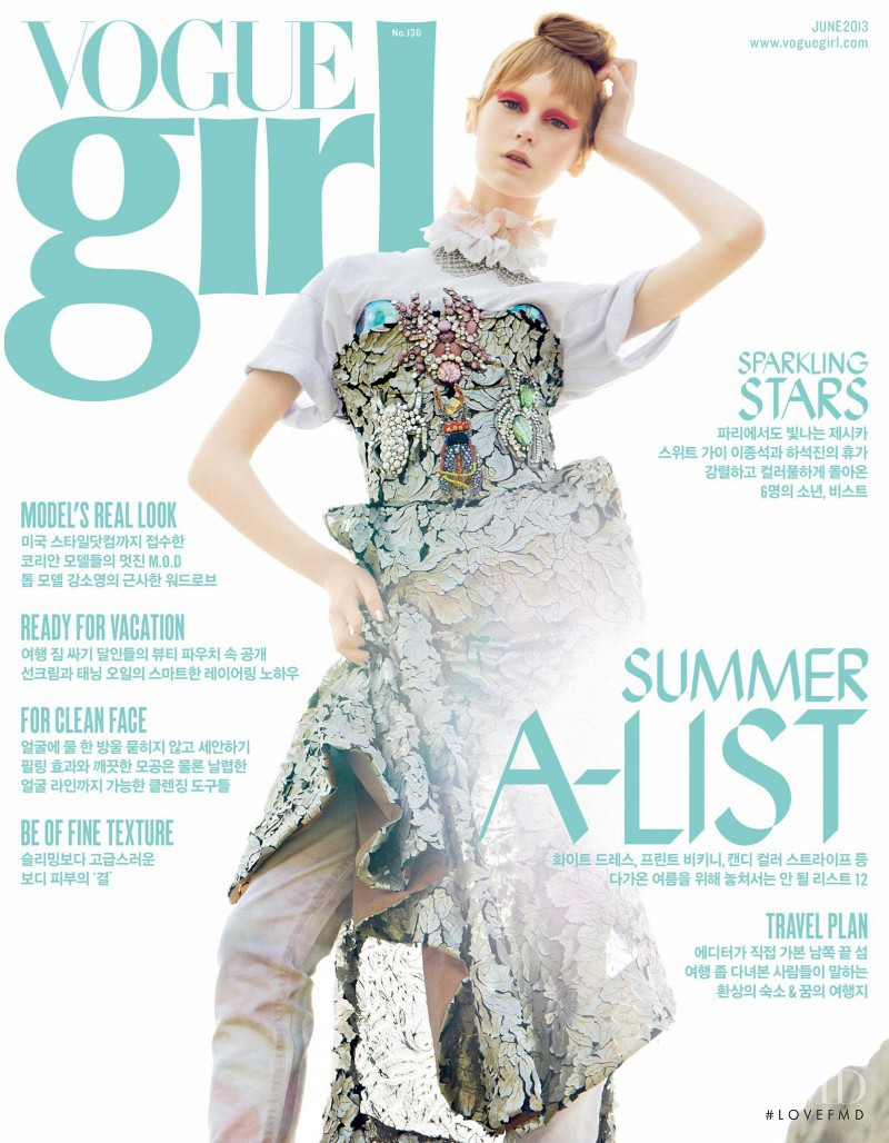 Jemma Baines featured on the Vogue Girl Korea cover from June 2013
