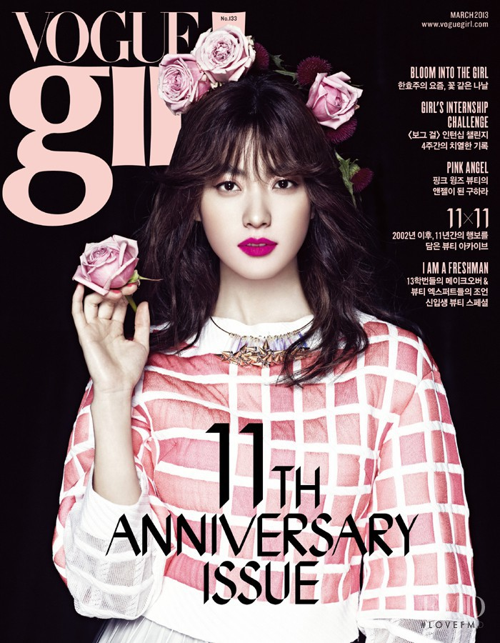 featured on the Vogue Girl Korea cover from March 2013