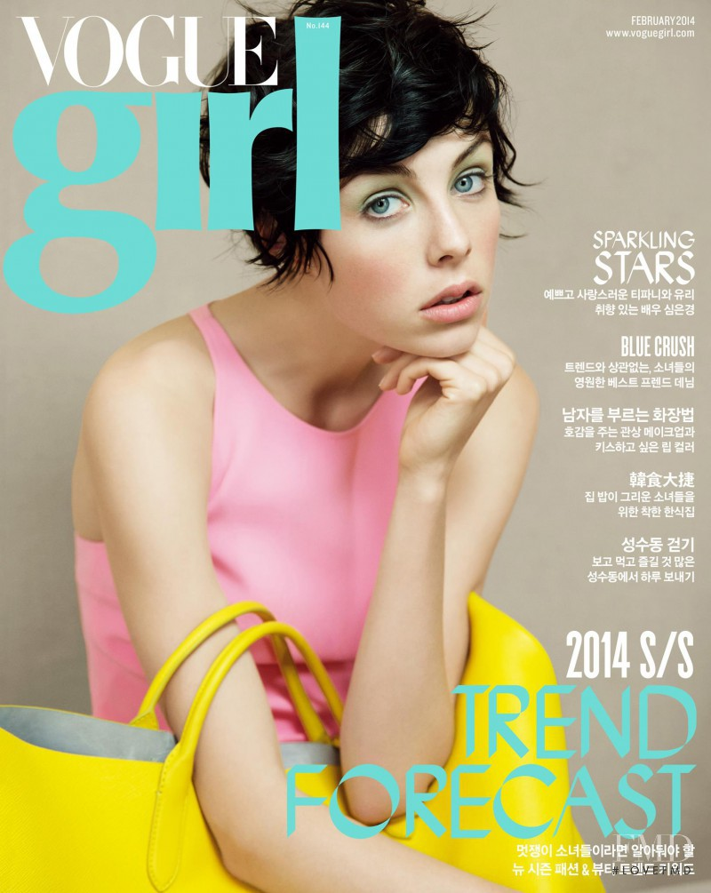 Edie Campbell featured on the Vogue Girl Korea cover from February 2014