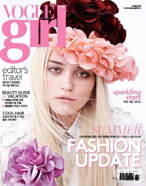 Sky Ferreira featured on the Vogue Girl Korea cover from June 2014