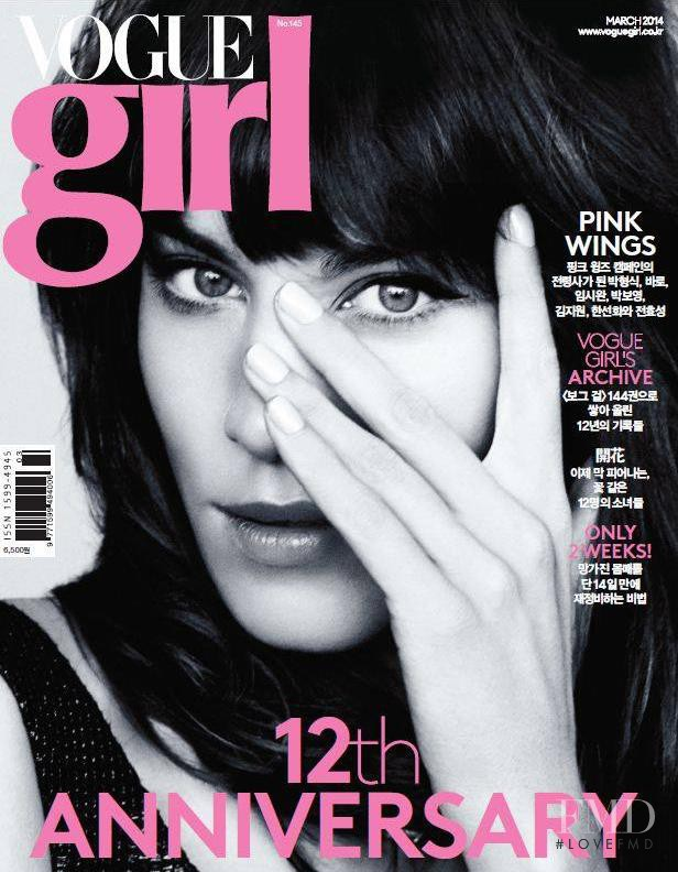 Alexa Chung featured on the Vogue Girl Korea cover from March 2014