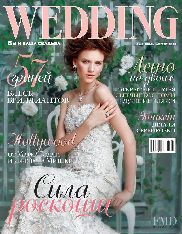 Featured On The Wedding Magazine Russia Cover From July 2009