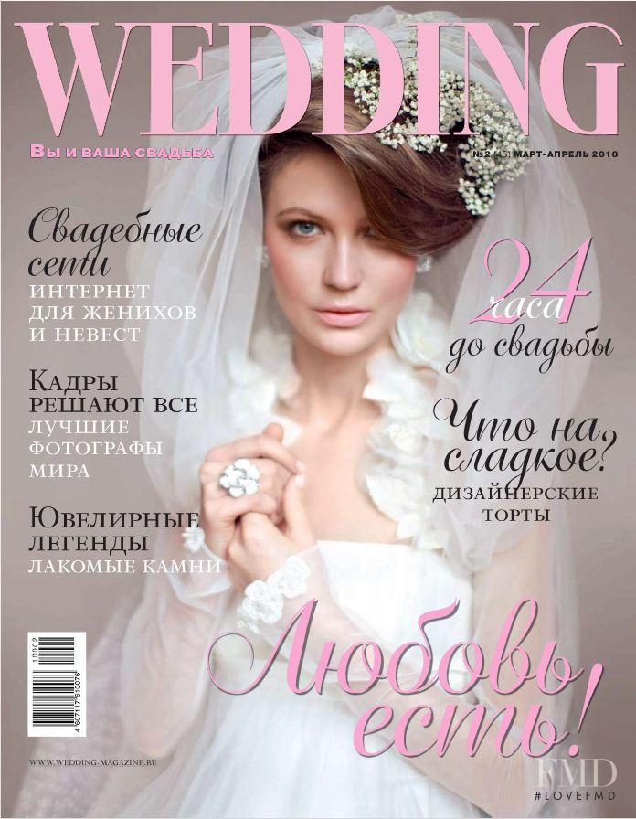 Featured On The Wedding Magazine Russia Cover From March 2010