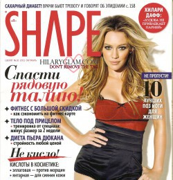 Shape Russia