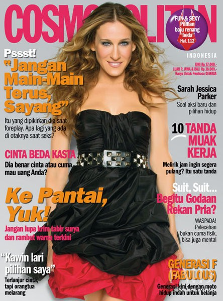 Sarah Jessica Parker featured on the Cosmopolitan Indonesia cover from June 2008